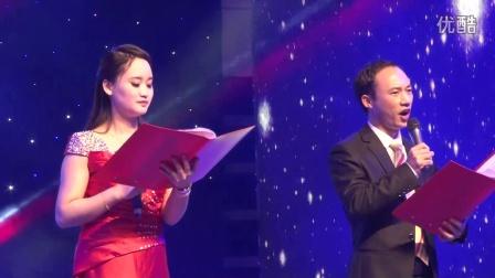 赢家服饰晚会现场 02