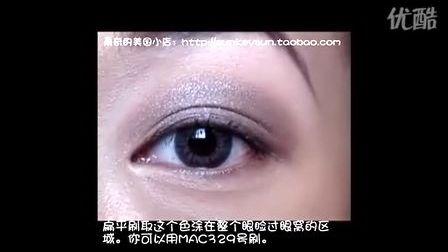 【中文字幕】YOUTUBE红人HOLLY用美宝莲4色眼影打造大地色系自然烟熏