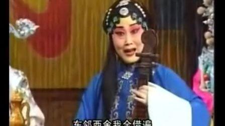 """上党梆子《秦香莲》吴国华""""俺二人成亲整十年 他进京赶考三年不回家转"""""""