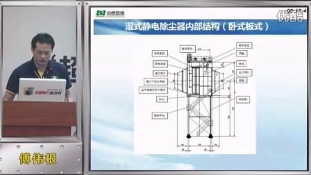 湿式除尘器在半干法脱硫的情况下之应用