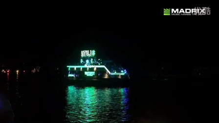 Boat——灯光控制软件麦觉仕