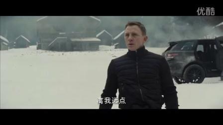 007:幽灵党 中文版剧场预告片