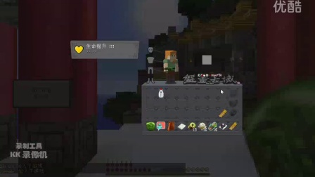 Minecraft我的世界【色子君】盘灵古域!一群逗比新手各种乱quq