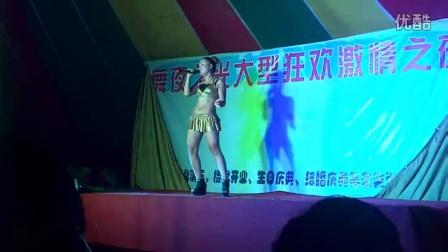 (舞夜之光)民间大棚歌舞团表演12
