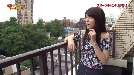 凛とジェシカのファイト一発 桜木凛 希崎ジェシカ