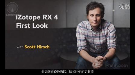 初探iZotope RX 4 - 06 结语