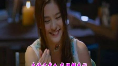 泰国电影《想爱就爱》。自制MV:如果有一天你有勇气。pia我等到了。