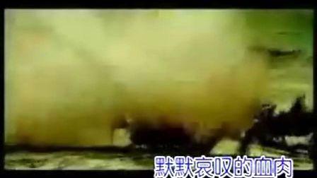 《射雕英雄传》08版 (英雄寞) 胡歌