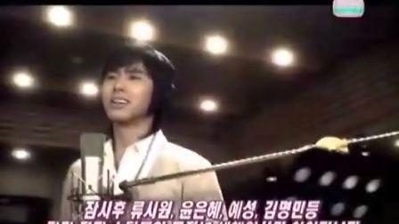 SJ后台请安加唯一的爱MV