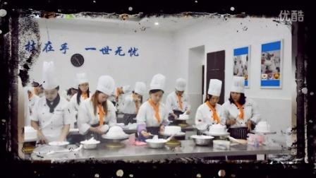 西点培训-西餐培训-上海飞航国际美食学校  学员学习实景