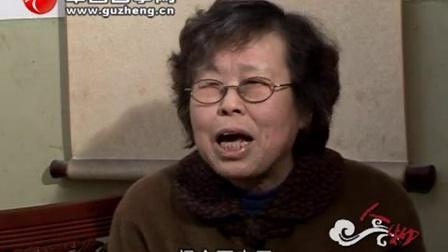 【人物专访】河南曹派筝艺代表人物——曹桂芬