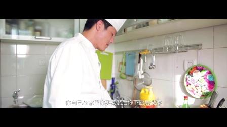 爱大厨开启厨师上门服务:在家吃饭才是正经事
