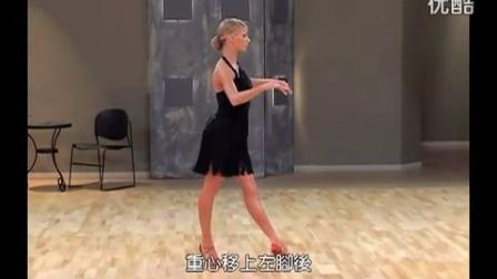 06-尤莉娅恰恰舞教学《定點左轉及右轉》
