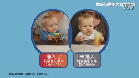 美赞臣-婴语你懂吗?解决难题,从找玩具开始