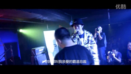 【Battle for Your MIC 滇峰之战】决赛