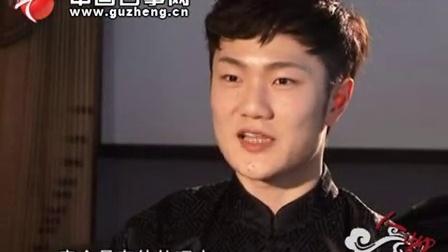 【人物专访】筝界才子 玩转古筝——刘乐(下集)