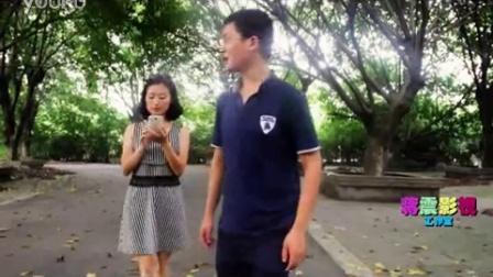 搞笑最浪漫的牵手_成都蒋震作品