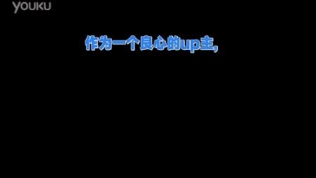 【伝説有话说】②(关于银河胜利大电影)