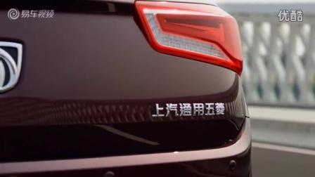 2015款宝骏560 车型亮点配置解析