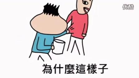 优酷网-【搞笑】《黑凤梨》完整版!!脑洞太大啦救命啊!!