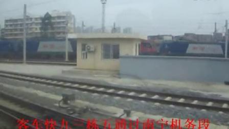 火车视频集锦——宁局视频34(南宁站——南化站区间)