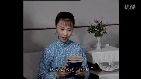 黄梅戏电视剧《啼笑因缘—4》主演 周莉 张弓 汪静
