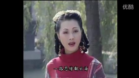 黄梅戏电视剧《啼笑因缘—11》主演 周莉 张弓 汪静