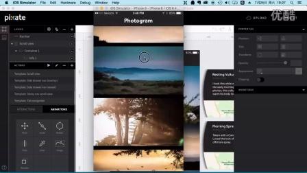 好用且上手简单的动效设计软件-pixate
