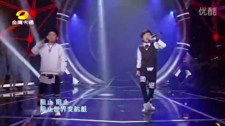 张铭浩 谢昊轩《爱最大》- 中国新声代第三季