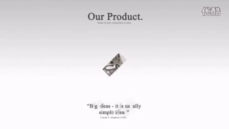 优雅的产品展示公司宣传AE模板 3TB000701