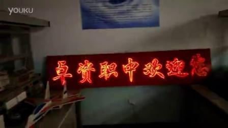 内蒙古乌兰察布市卓资县职业中学