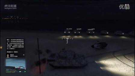 (楚河)GTA5 重现坦克大战  上篇