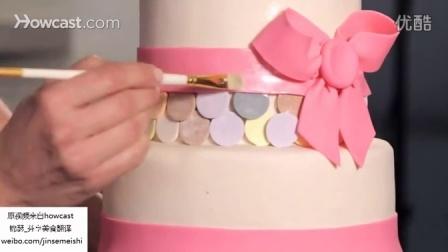 锦瑟翻译--09 如何制作出金属效果--婚礼翻糖蛋糕