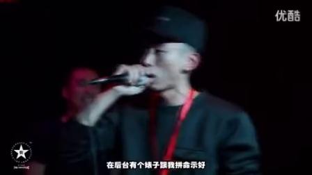 第16届地下8英里【强词夺理】贝贝VS马思唯 Rap Battle_高清