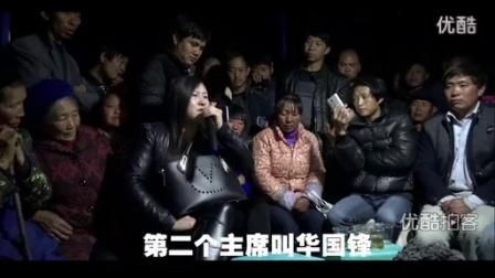 贵州民间孝歌——从民国唱到如今_高清