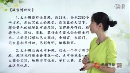新初二语文暑期衔接课:说明文阅读(一)一起辅导网