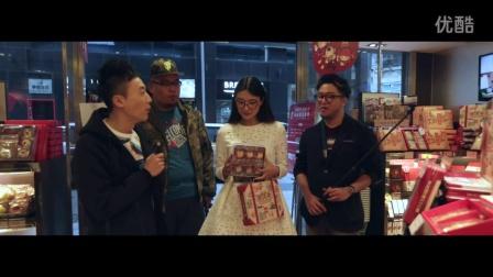 《爱游味》环球小姐带你探秘香港最好吃的饼家