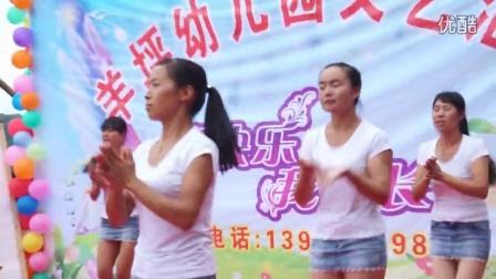 2015新宁县羊坪幼儿园庆六一 火花
