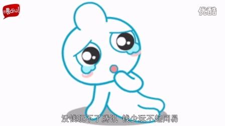 """『喂你播』中国好声音""""剧本""""事件 格力手机销量惨淡 苍井空青海吸金 魔兽""""人皇""""Sky宣布退役"""