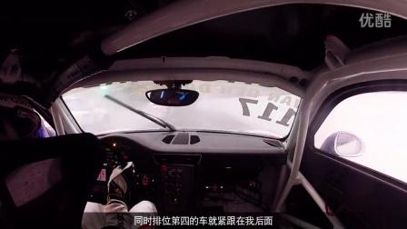 Porsche 卡雷拉杯–斯帕24小时耐力赛正赛日