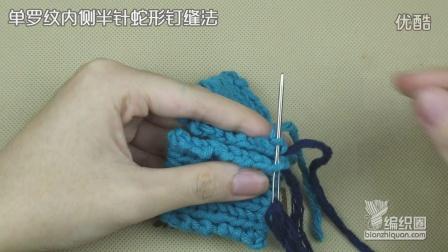 单罗纹内侧半针蛇形钉缝法最新花样大全