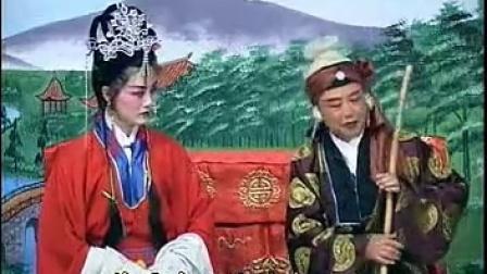 祝英台要嫁装 泗州戏