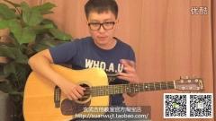 玄武吉他指弹教学 原声吉他泛音技巧专题 之一