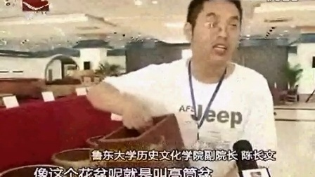 """【紫砂之家】文革紫砂花盆""""大阅兵"""""""