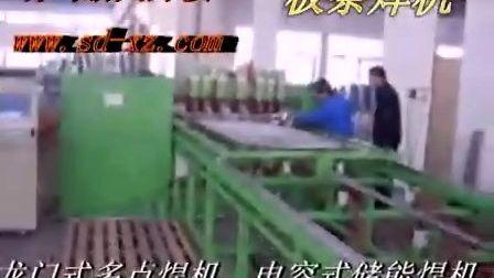 板条焊机视频,排焊机,网片排焊机