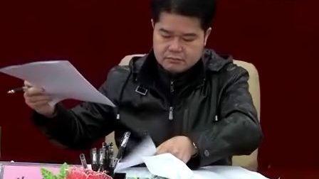 """右江区""""村村通水泥路""""指挥部会议"""