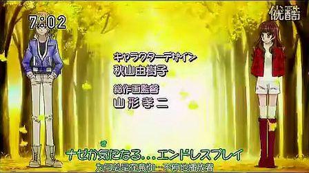 梦色蛋糕师第二季主题MV.flv