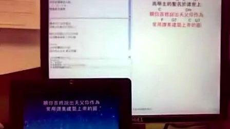 Easislides Demo - Lyrics Monitor 歌詞顯示器