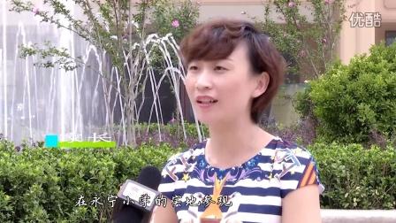 曲阳永宁中学、永宁小学、永宁幼儿园宣传片