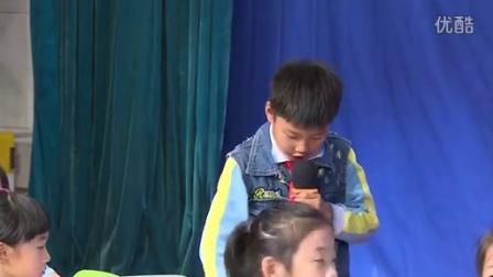 三年级数学《分数的初步认识》教学视频,2014年第五届中国小学数学教育峰会视频 朱国荣